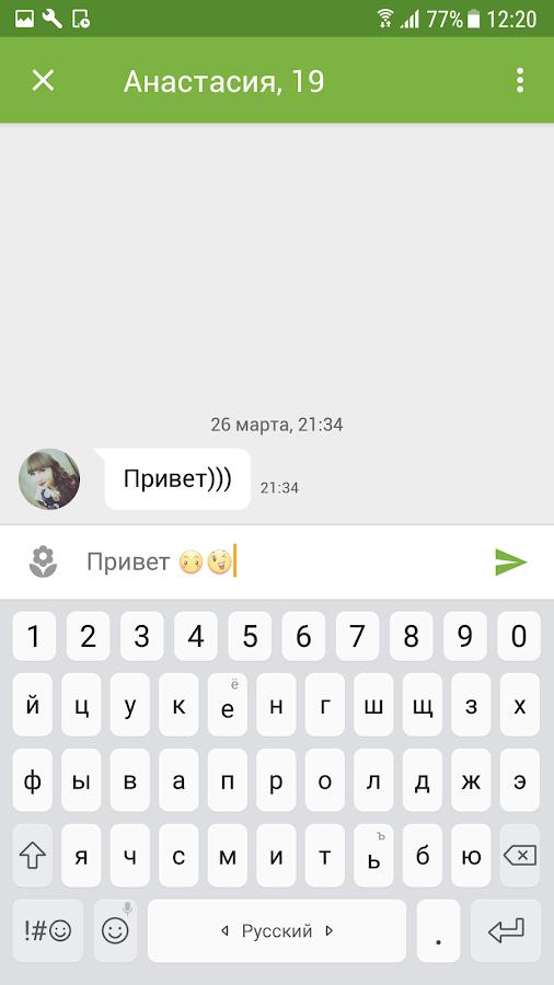 знакомства 6 feel mail ru