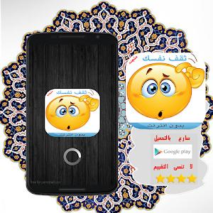 ثقافة عربية إسلامية بدون نت screenshot 0