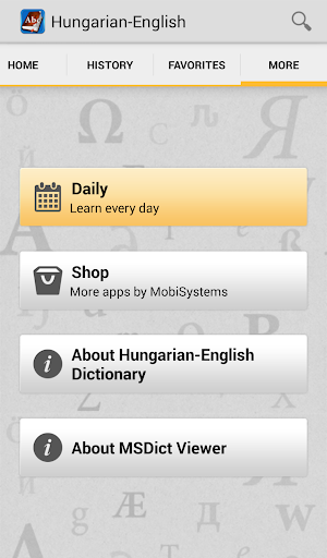 english dictionary free download for pc full version