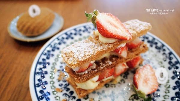 雨日菓物│世貿旁的清新風格咖啡甜點店,推薦瑪德蓮蛋糕 – 菲拉休日實驗室