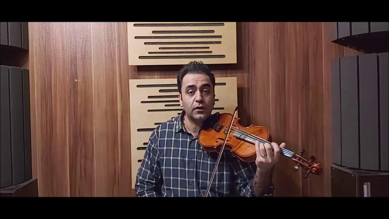 چهارمضراب حسینی شور ردیف دوم ابوالحسن صبا ایمان ملکی ویولن