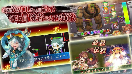 Hack Game 鎖鏈戰記 ChainChronicle apk free
