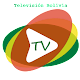 Televisión Bolivia (Tv Bolivia) for PC-Windows 7,8,10 and Mac