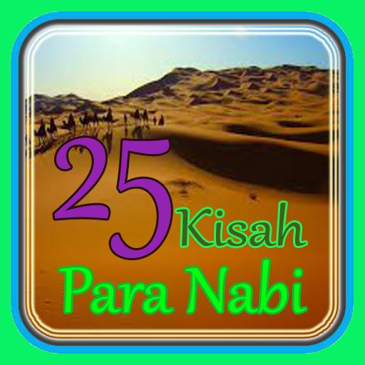 25 Kisah Para Nabi