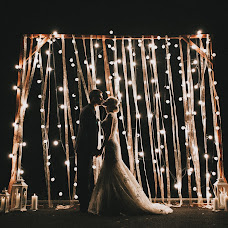 Wedding photographer Natasha Konstantinova (Konstantinova). Photo of 28.09.2015