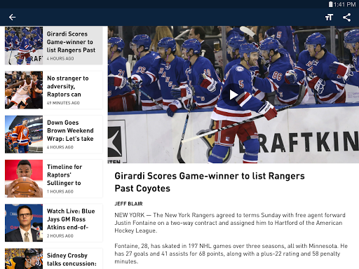 Sportsnet screenshots 12