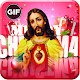 Jesus Gif Collection Download on Windows
