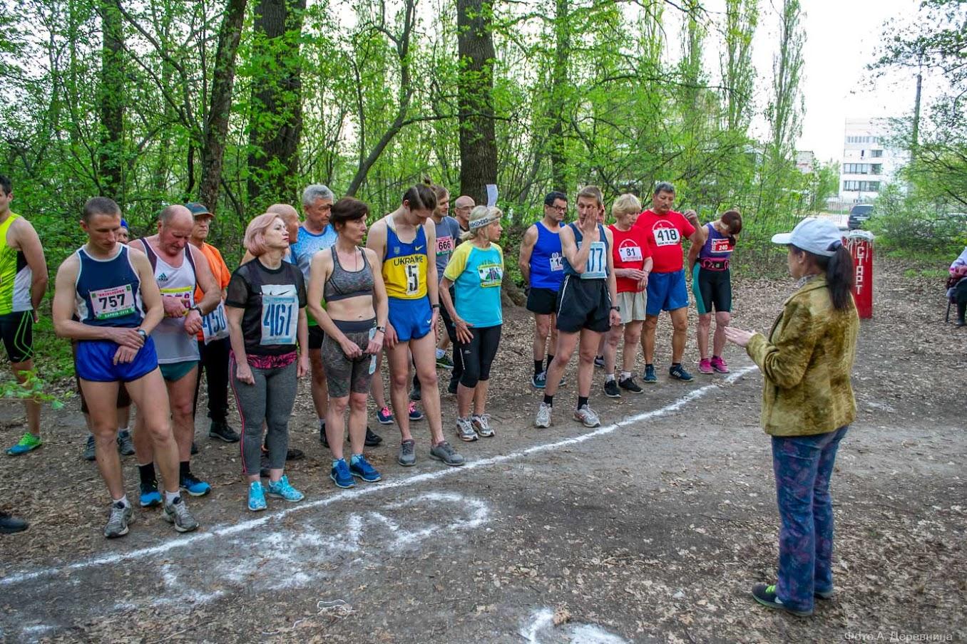 Пробіг «Чорнобильський набат», присвячений памяті жертв Чорнобиля