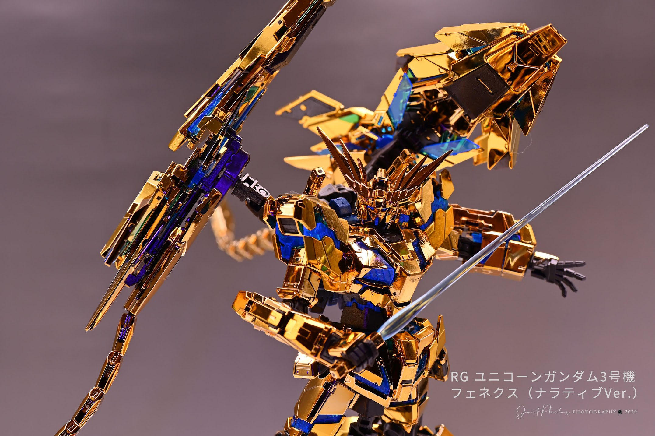 RG獨角獸鳳凰附贈的武器之二光束軍刀。