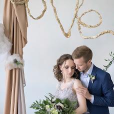 Wedding photographer Evgeniya Lisina (evgenialisina). Photo of 02.06.2016