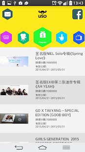 USO - screenshot thumbnail