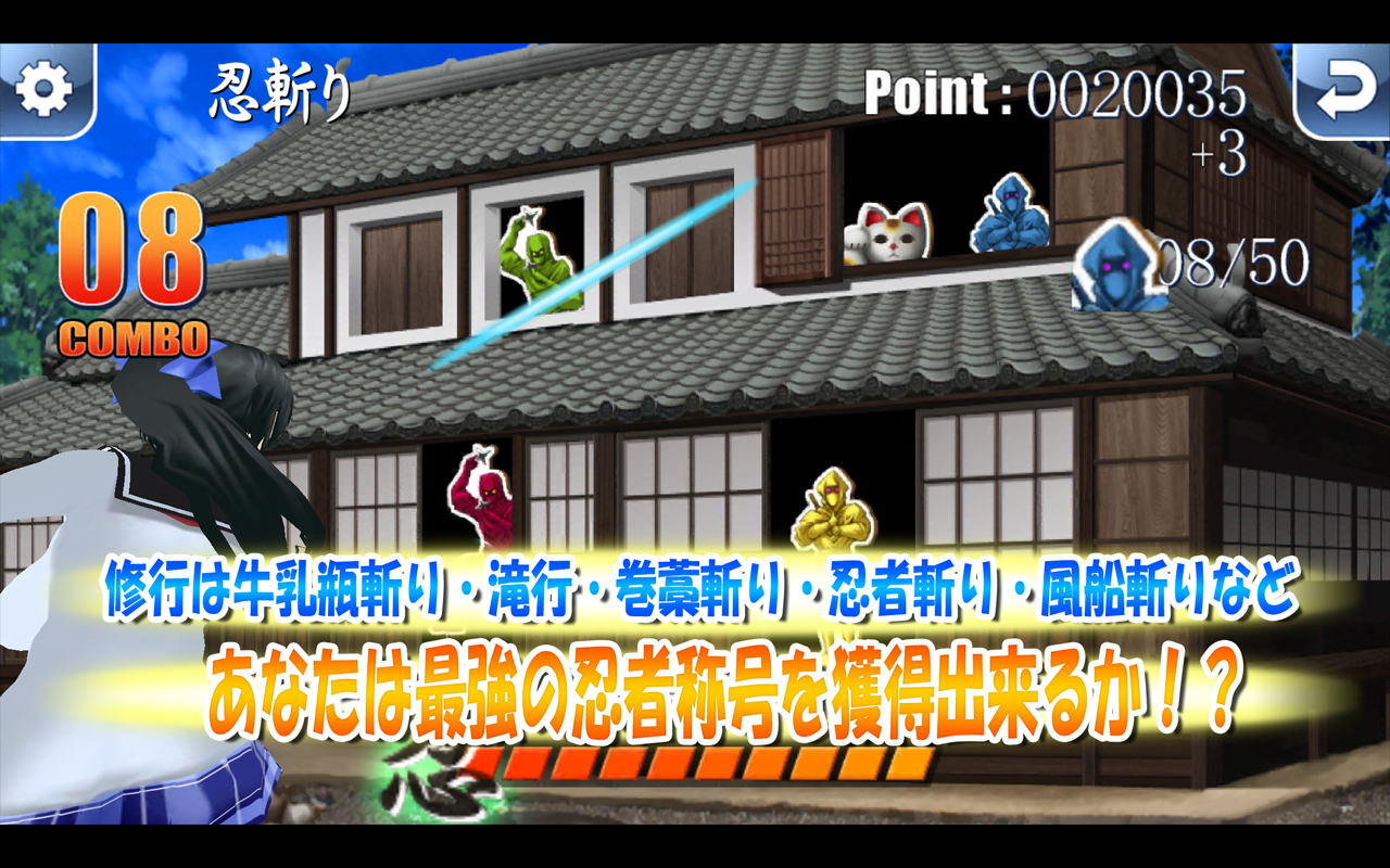 Ninja Chop Z- screenshot