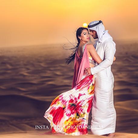Wedding photographer Munib Jav (jav). Photo of 29.12.2017