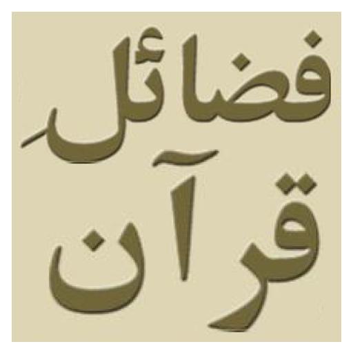 Book 007 Faiz Ahmed Uwaysi