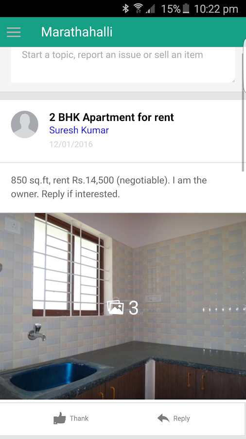 Neighbr- screenshot