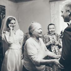 Wedding photographer Ekaterina Korkh (Korh). Photo of 02.07.2015