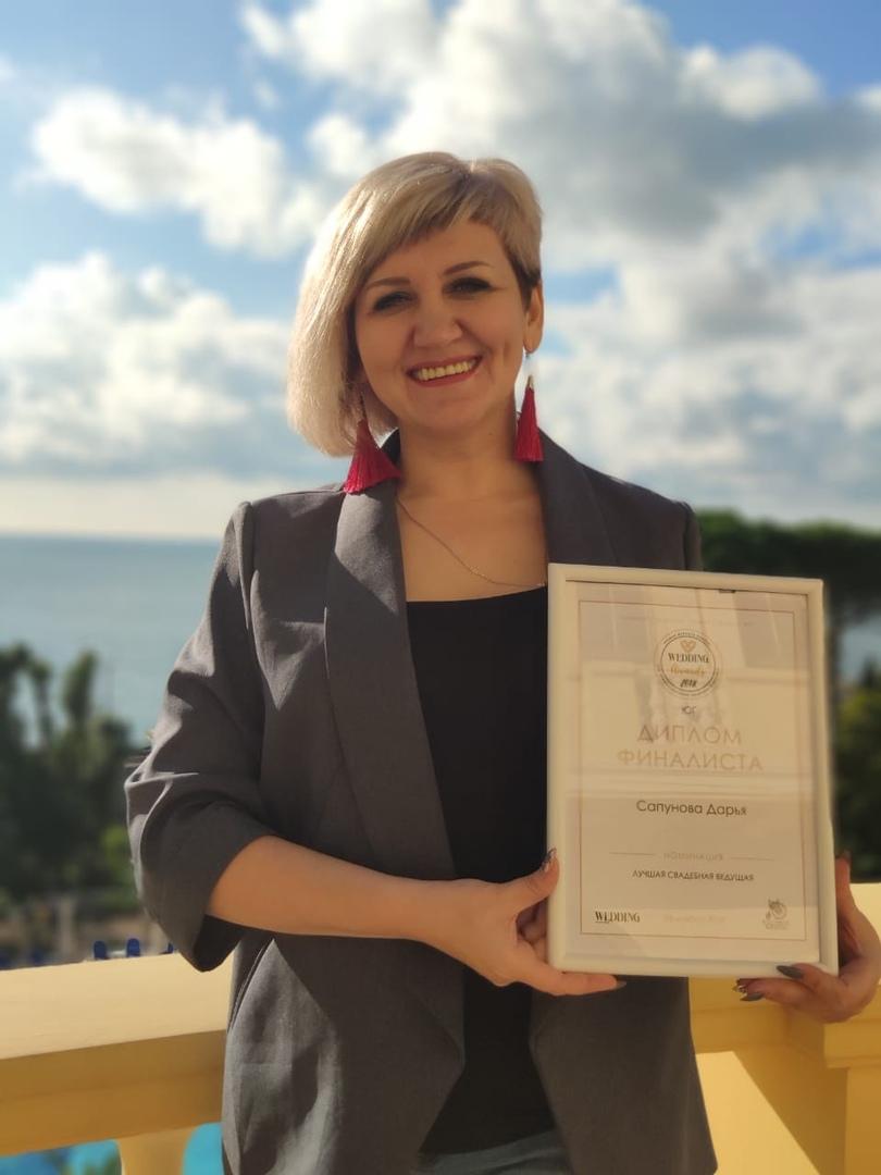 Дарья Сапунова в Ростове-на-Дону