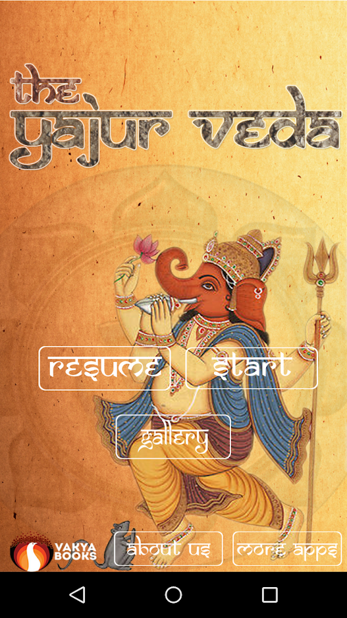 The Yajurveda- screenshot