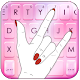 I Love You Keyboard Theme Download for PC Windows 10/8/7