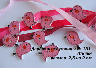Photo: 1,1 грн