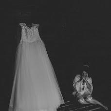 Wedding photographer Aleksandr Vishnevskiy (AVishn). Photo of 21.08.2018