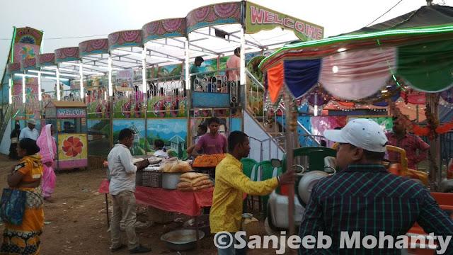 Toy Train at Cuttack Balijatra