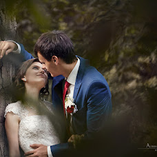 Wedding photographer Aleksandr Ponedelnikov (apfotobc). Photo of 24.05.2015