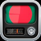 Bangladesh Radio icon