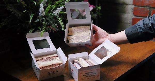 鐵三角碳烤吐司 新竹東區 還沒開店就大排長龍的豐滿夾餡三明治