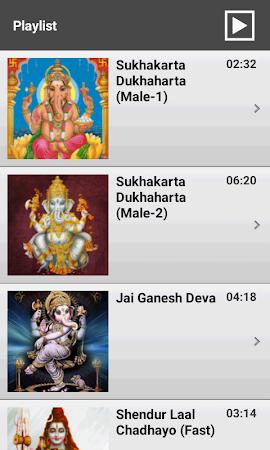 Ganesh Aarti - Bhaktigeet 3.0 screenshot 2092193