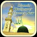 Islamic Wallpaper Frames New icon