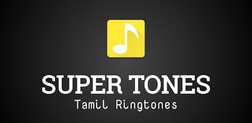 rajini murugan cut song ringtone free download