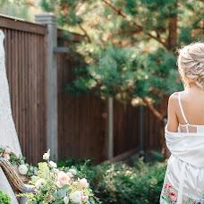 Wedding photographer Marina Fedorenko (MFedorenko). Photo of 04.07.2018