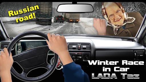 자동차 라다 TAZ 겨울 레이스
