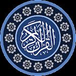 HOLY QURAN (Read Al-Quran) 1.3