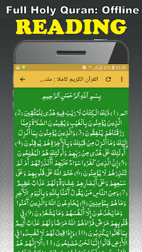 Sudais mp3 Quran Free Download Read & MP3 Offline App Report