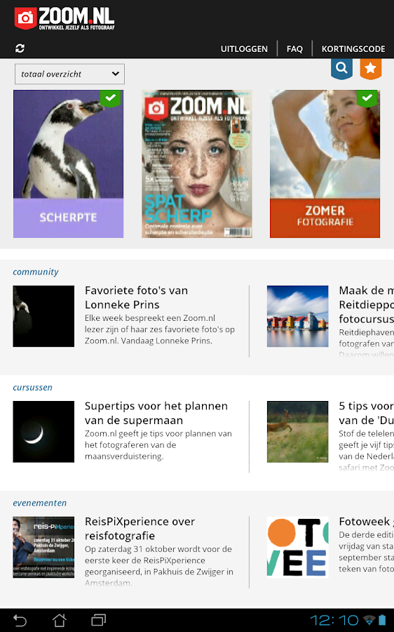 Zoom.nl: screenshot
