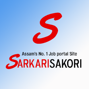 Sarkari Sakori (Jobs in Assam)- screenshot thumbnail