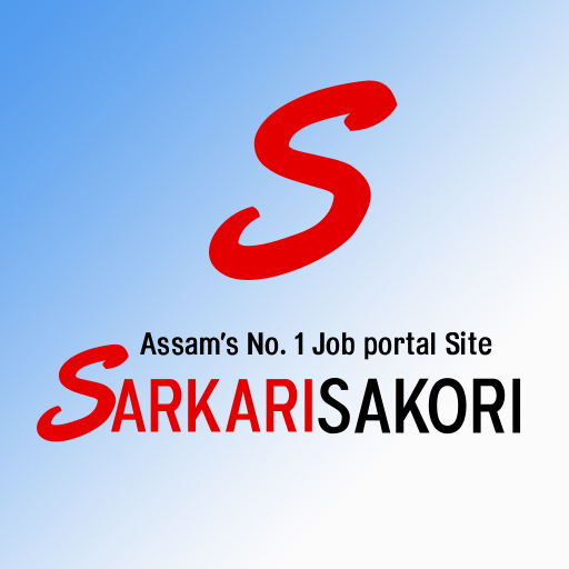 Sarkari Sakori (Jobs in Assam)- screenshot