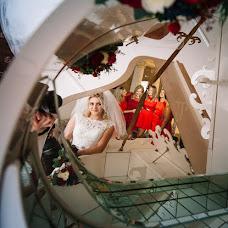 Wedding photographer Marina Krasko (Krasko). Photo of 24.11.2015