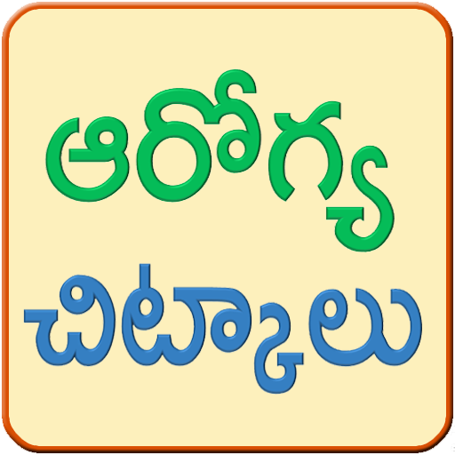 Health Tips In Telugu Pdf
