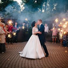 Wedding photographer Andrey Vasiliskov (dron285). Photo of 06.10.2017