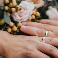 Wedding photographer Dominik Ilg (DominikIlg). Photo of 10.03.2019