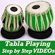 How to Learn Play Tabla VIDEOs Tabla Playing App (app)