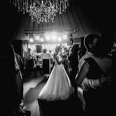 Wedding photographer Alexie Kocso sandor (alexie). Photo of 09.06.2018