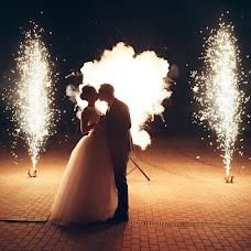 Wedding photographer Olesya Sapicheva (Sapicheva). Photo of 19.01.2017
