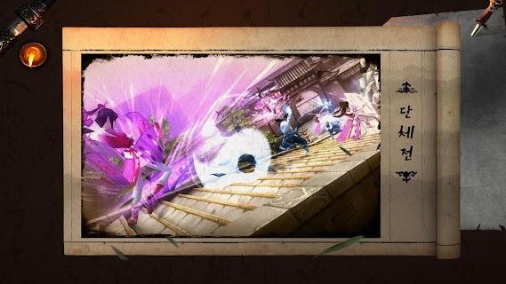 구음진경 screenshot 08