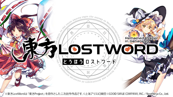 How to hack Touhou LostWord for android free