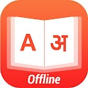 Hindict-Hindi English dict icon