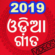 Odia Songs - Latest 2019
